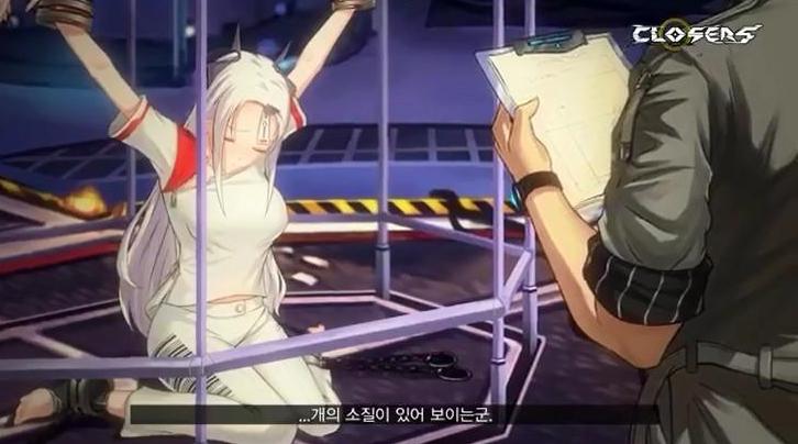 클로저스 동영상