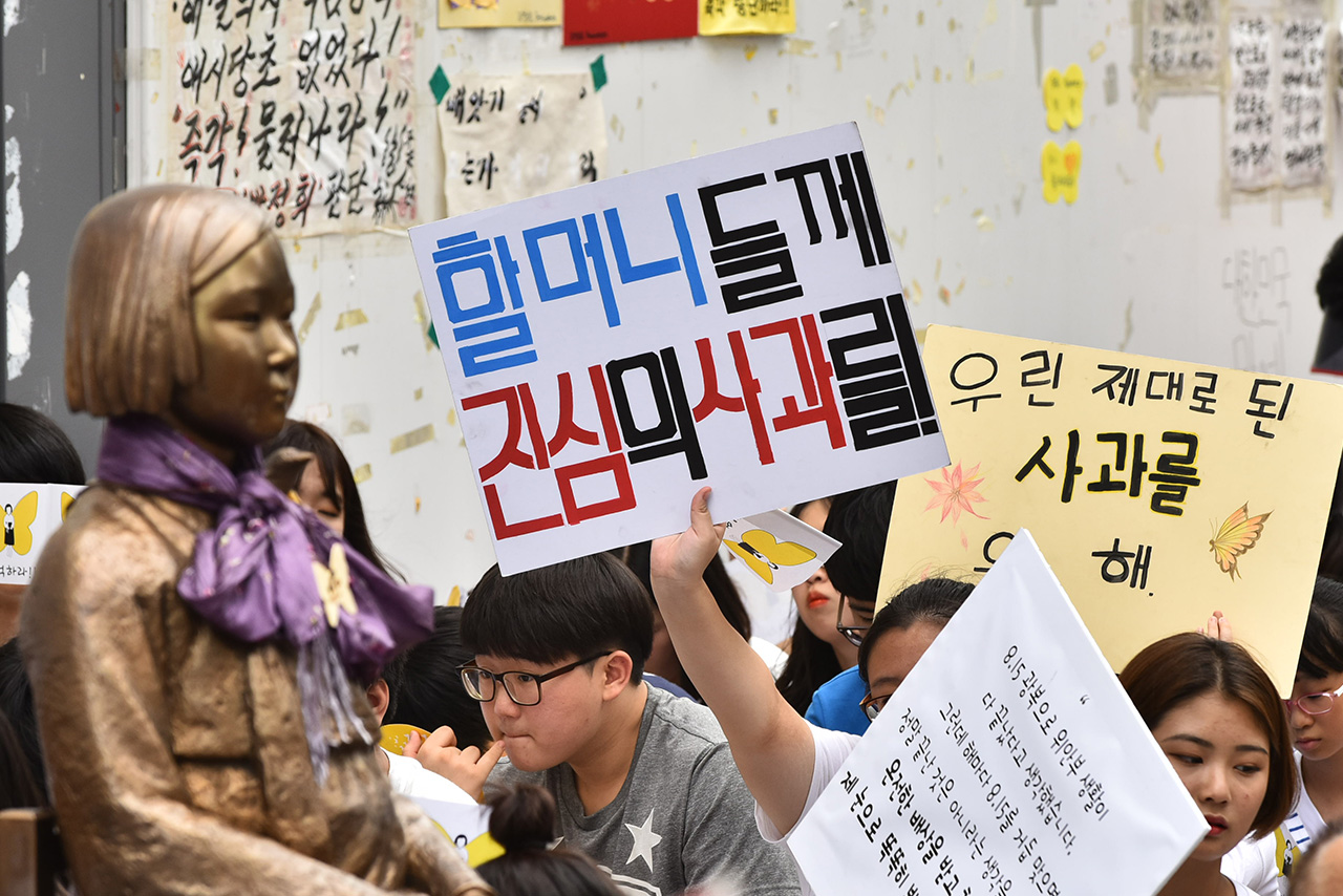 방학을 맞이한 중고등학생들을 비롯한 시민 등 약 1천여명은 3일 오후 서울 종로구 구 일본대사관 앞에서 열린 '제1242차 일본군 위안부 문제해결을 위한 정기 수요시위'에 참가해 '위안부 문제와 관련해 일본의 공식 사죄를 요구하며 피해할머니들의 명예회복을 요구하고 있다.