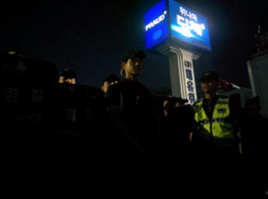 저녁에 공장에 도착했을 때 경찰이 정문 앞을 봉쇄한 사진.