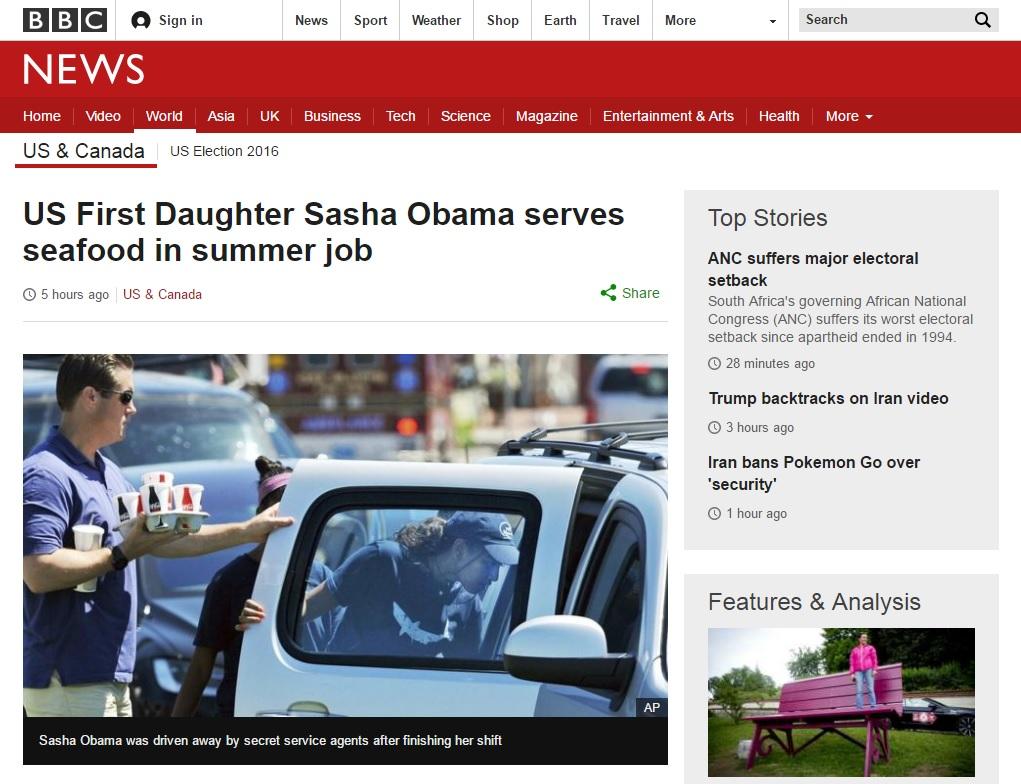 버락 오바마 대통령의 둘째 딸 사샤의 레스토랑 아르바이트를 보도하는 BBC 뉴스 갈무리.