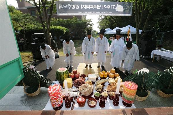 6일 합천원폭피해자복지관에서는 '2016 비핵-평화대회'의 하나로, '71주기 한국인 원폭 희생자 추모제'가 열렸다.