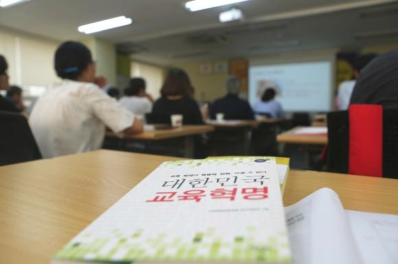 새로 출간된 <대한민국 교육혁명> 8월 10일, <대한민국 교육혁명> 출판기념 북콘서트
