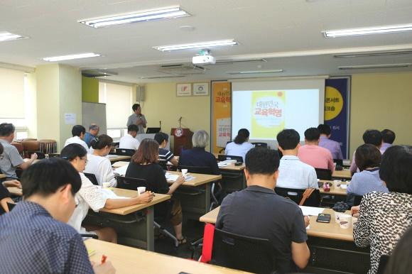의제 발표하는 김학한 소장 8월 10일, <대한민국 교육혁명> 출판기념 북콘서트 열려