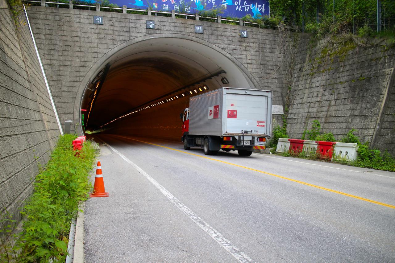 자등리와 잠곡리는 산술터널로 연결되어 있다.