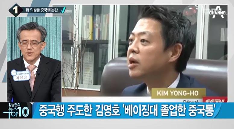 채널A <김승련의 뉴스 TOP10>(8/5)