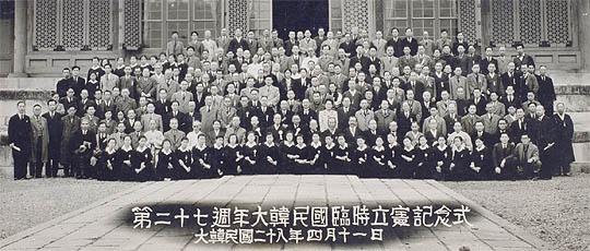 1947년 대한민국입헌기념식 해방 이후에도 많은 국민들은 1919년에 수립된 대한민국임시정부가 한민족 역사상 최초로 입헌 정치를 수행했다고 믿었다. 위 사진은 이를 뒷받침하는 증거이다.