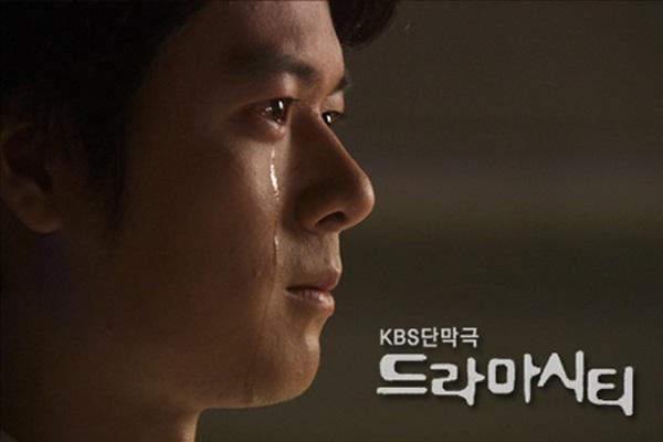 <드라마시티-이중장부 살인사건>에는 김태희 작가의 처음이자 마지막 직장생활의 경험이 녹아있다.