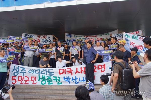 사드 배치 철회를 요구하는 성주 주민들이 21일 오후 노광희 투쟁위 홍보분과 단장이 발표한 건의서 내용에 대해 전면 무효와 사드 배치 반대를 외치고 있다.