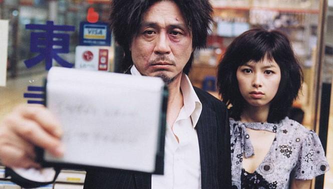 <올드보이>는 한국 영화 중에서 가장 높은 순위에 올랐다.