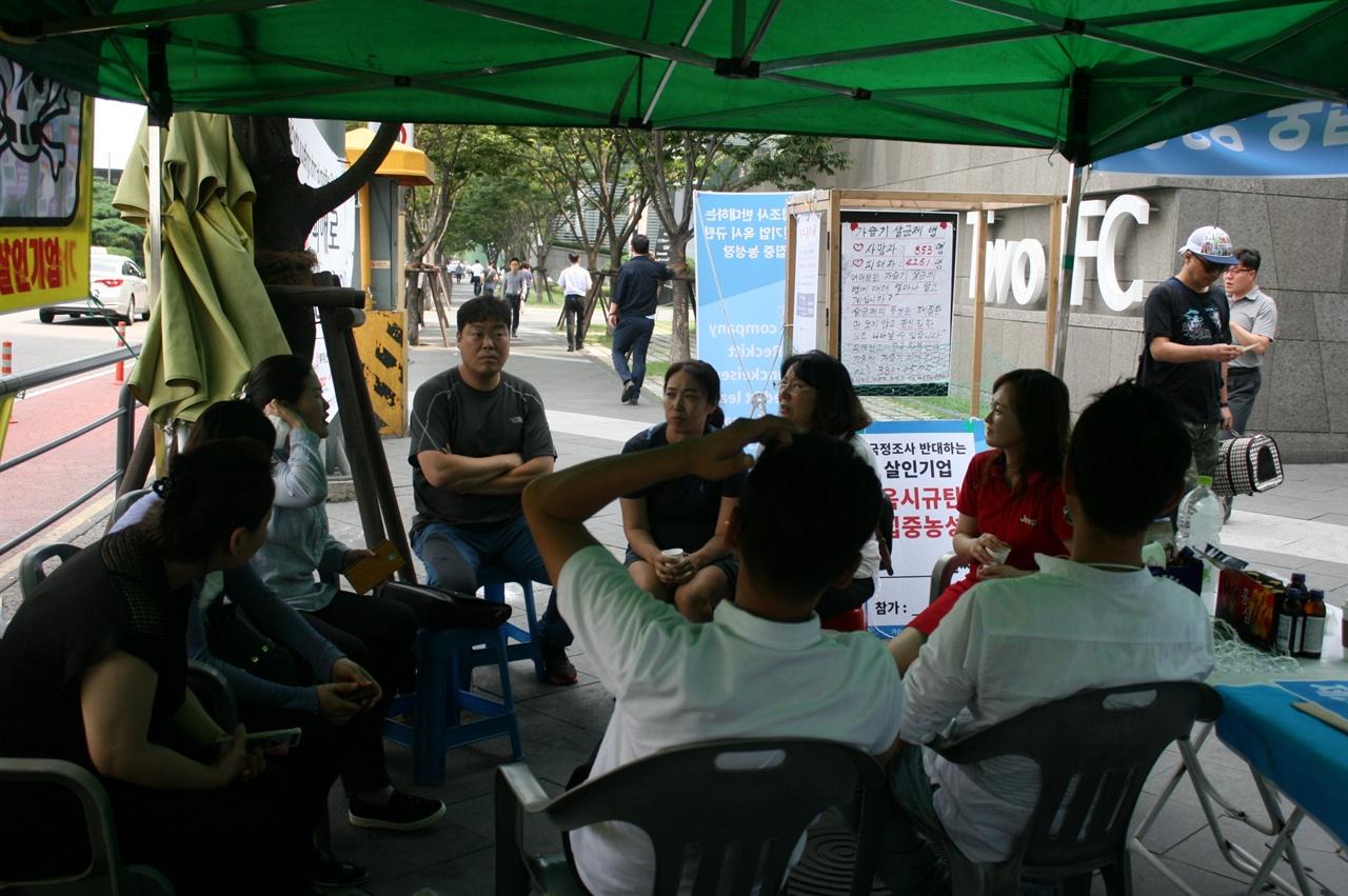 대화중인 가피모회원들 가피모 회원들이 농성장을 지키고 있다.