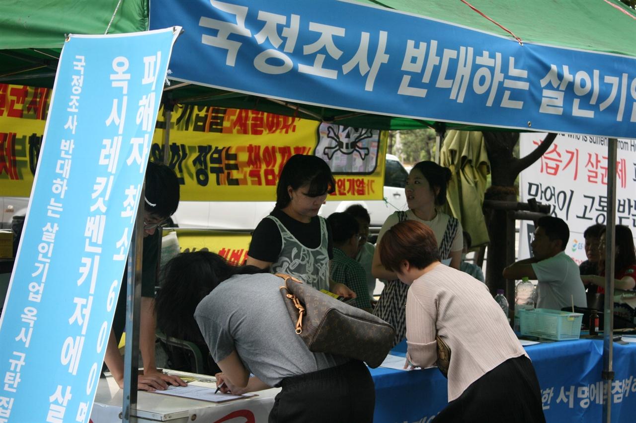 활동가들이 옥시불매 서명을 받고 있다.