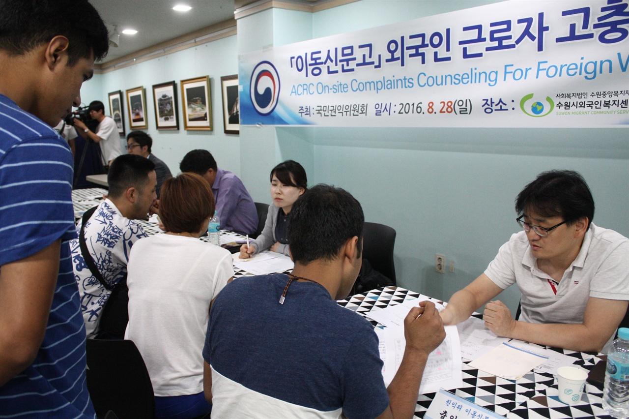 2016.08.28. 국민권익위원회, 외국인 근로자 대상 '이동신문고'