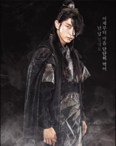 <달의 연인>의 고려 광종(이준기 분).