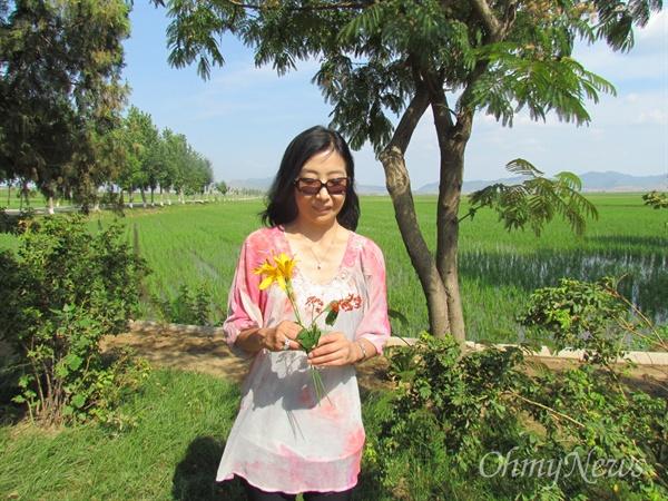 리용호 운전기사가 따다준 북녘의 들꽃.