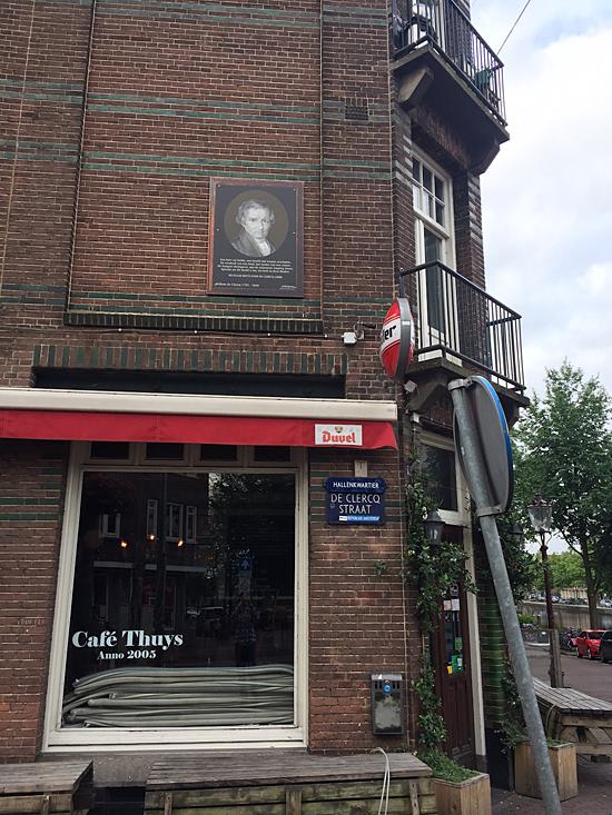 암스테르담 도로명과 이름의 주인공 초상화