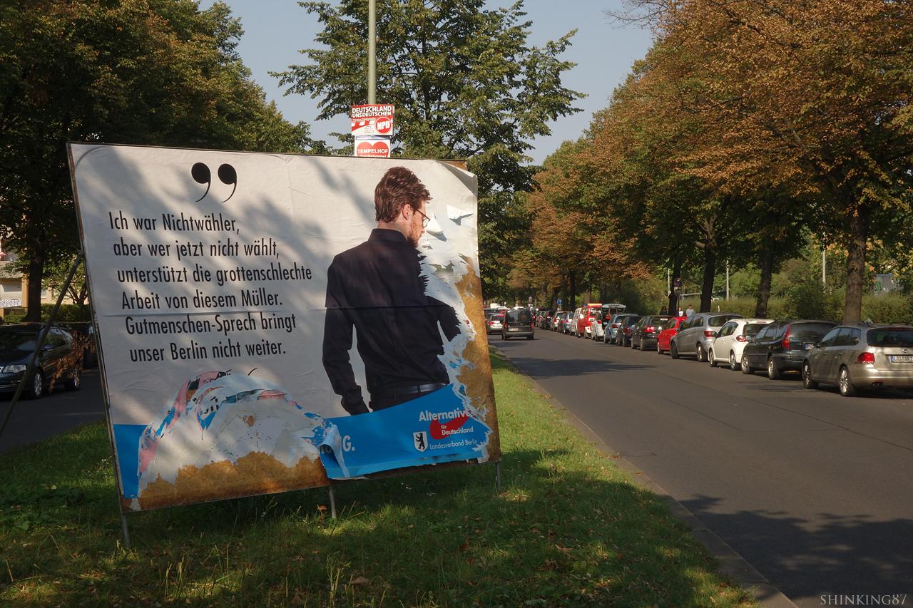 훼손된 독일을 위한 대안(AfD) 대형 선거 포스터