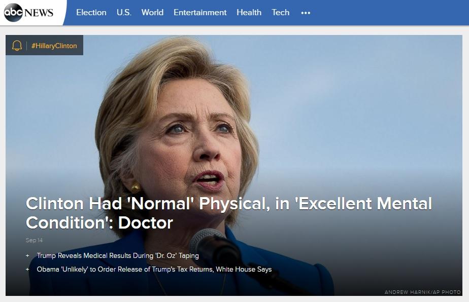 미국 민주당 대선후보 힐러리 클린턴의 건강 진단서 공개를 보도하는 ABC뉴스 갈무리.