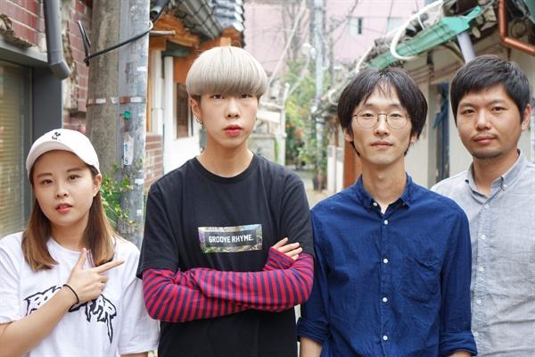 밴드 해마군단(공주랑, 박희진, 김원구, 서호덕)