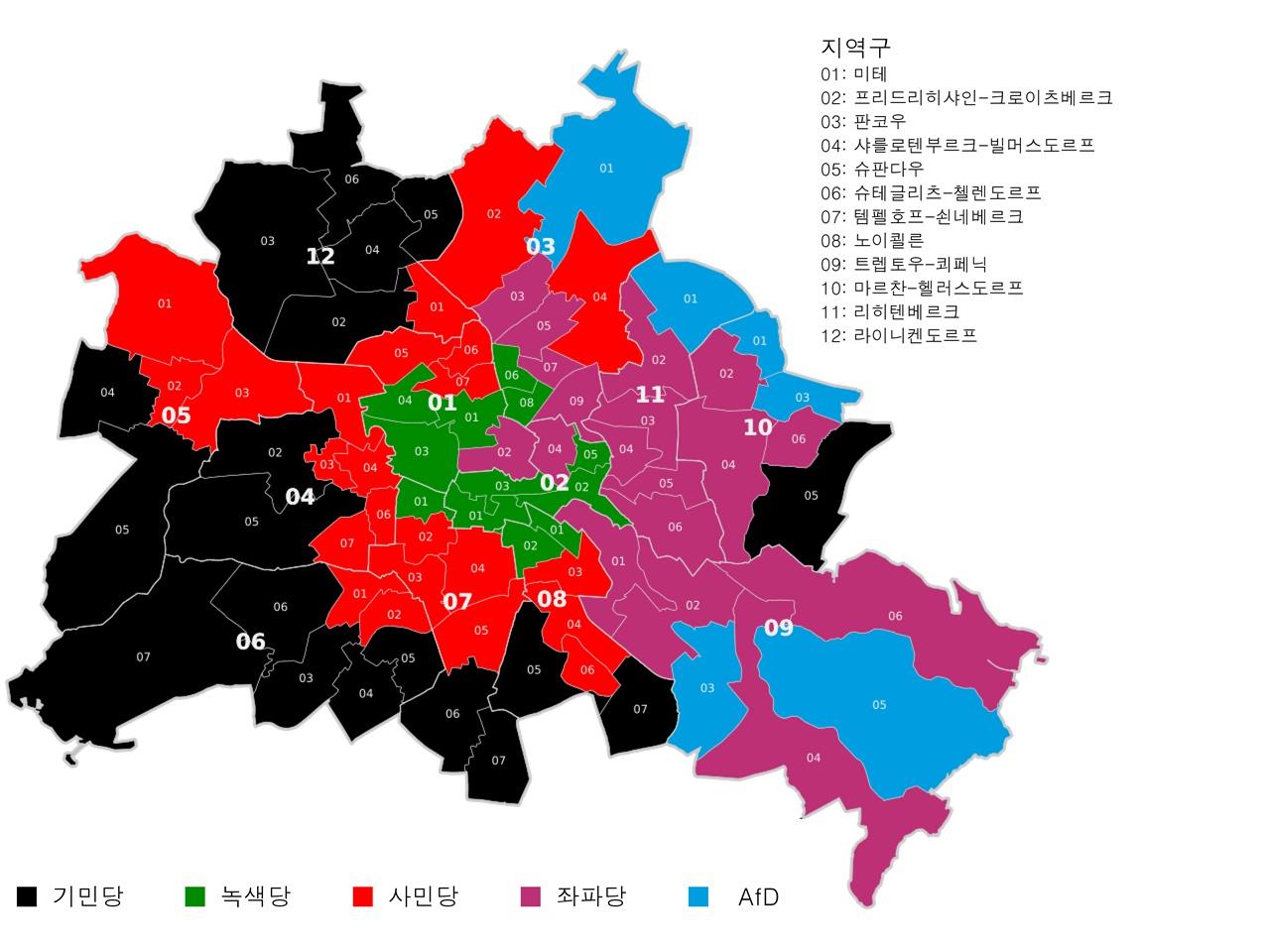주 의회 정당 투표 결과(최다 득표 정당 기준)