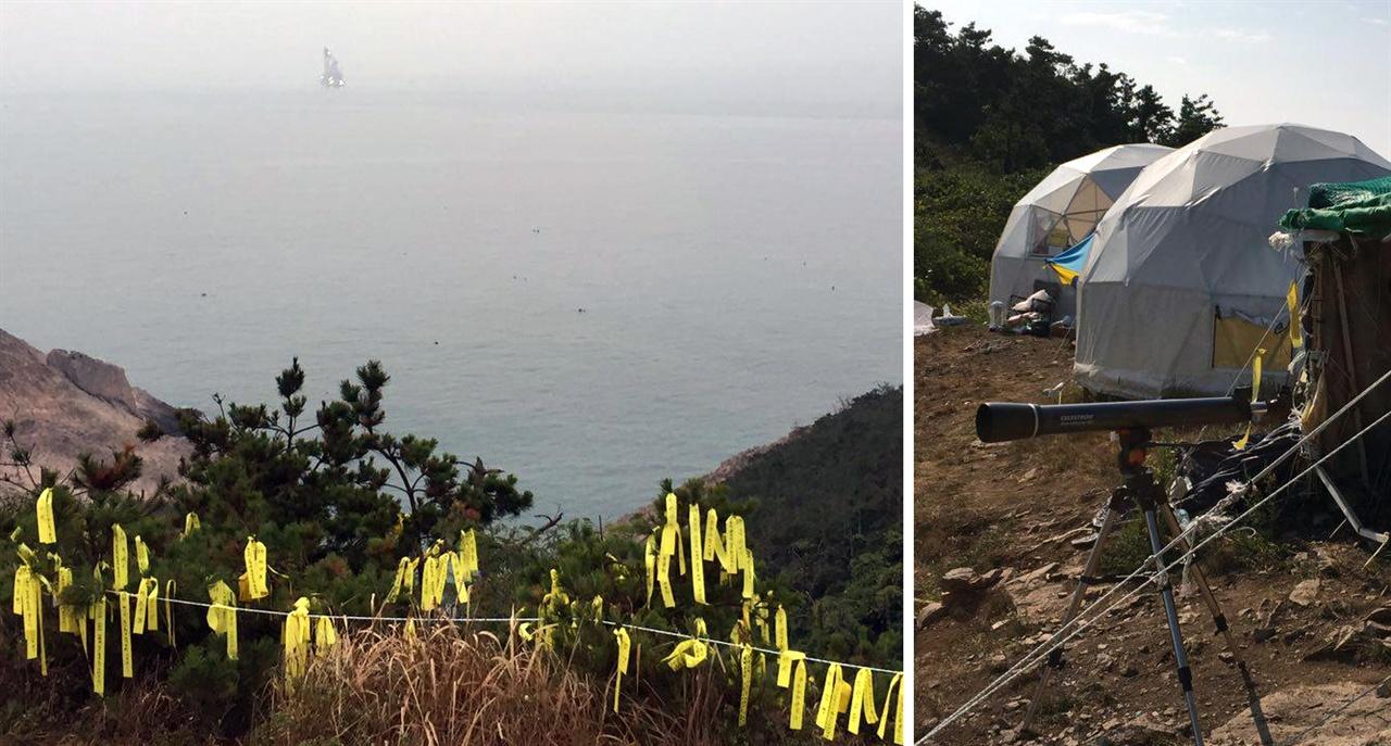 세월호 인양작업 세월호 인양 현장이 보이는 동거차도에 감시 캠프