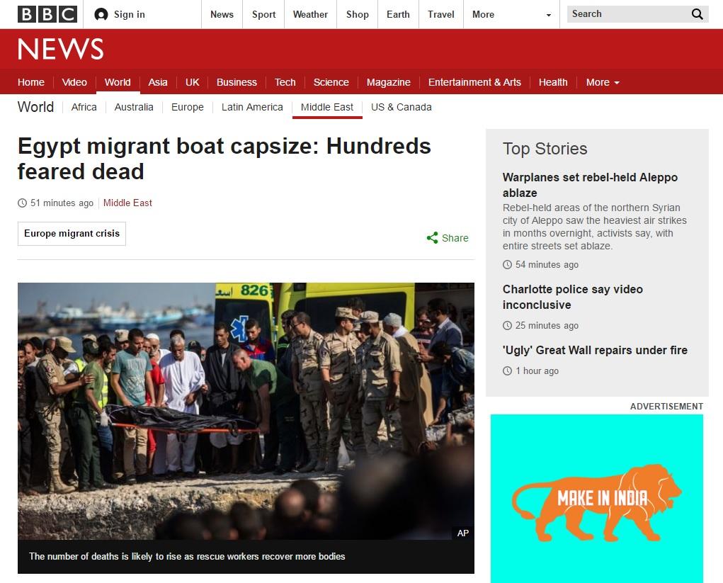 이집트 지중해에서 발생한 난민선 침몰 사고를 보도하는 BBC 뉴스 갈무리.