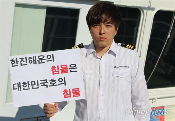 한진해운 노동조합은 23일 한진해운의 법정 관리 사태와 관련해 선박 억류와 입항거부 등으로 어려움을 겪고 있는 선원들이 어려움을 호소하는 사진을 공개했다.