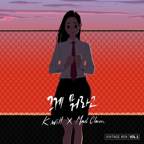 자켓은 김정윤 일러스트레이터의 작품으로, 견고한 필력을 바탕으로 하는 섬세한 인물 표현이 특징이다.