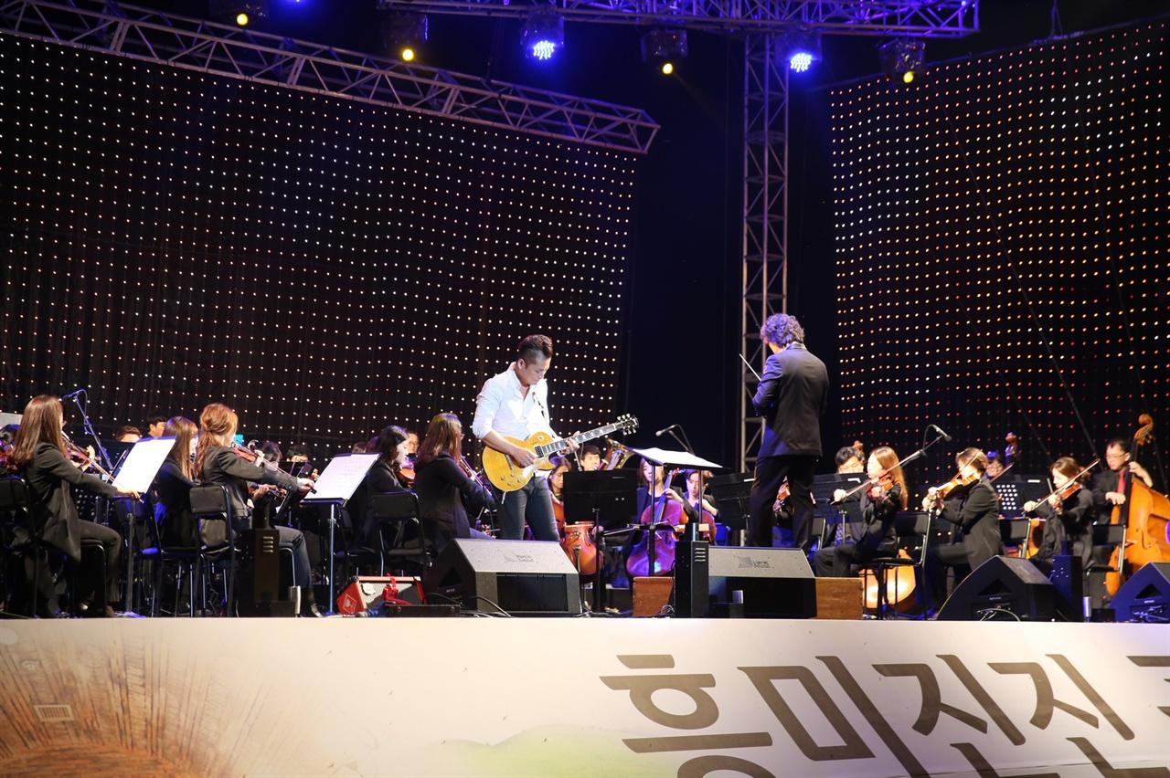 기타와 교향악단 협연