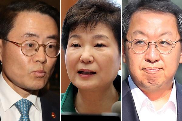 왼쪽부터 김재수 농림축산식품부 장관, 박근혜 대통령, 이석수 특별감찰관.