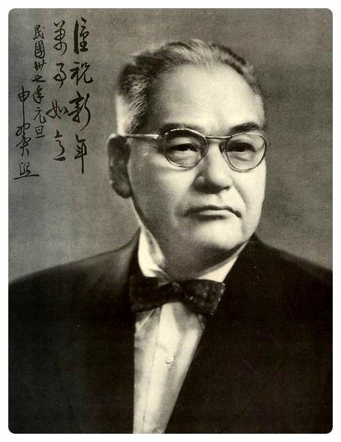 해공 신익희(1894~1954)