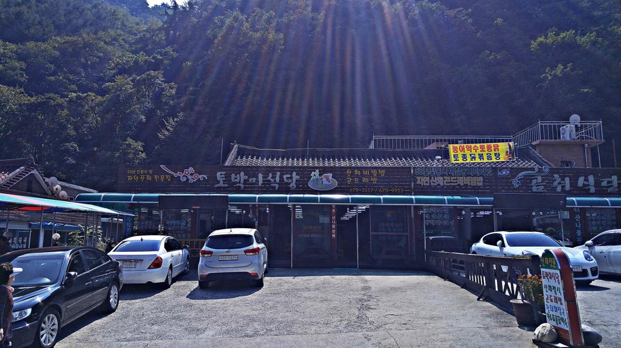 토박이식당 오색약수터에서 토속식당가로 향해 조금 내려가면 중간에 토박이식당이 있다. 이곳은 이 마을의 토박이인 양승국씨가 부모님의 뒤를 이어 2대째 식당을 운영한다.