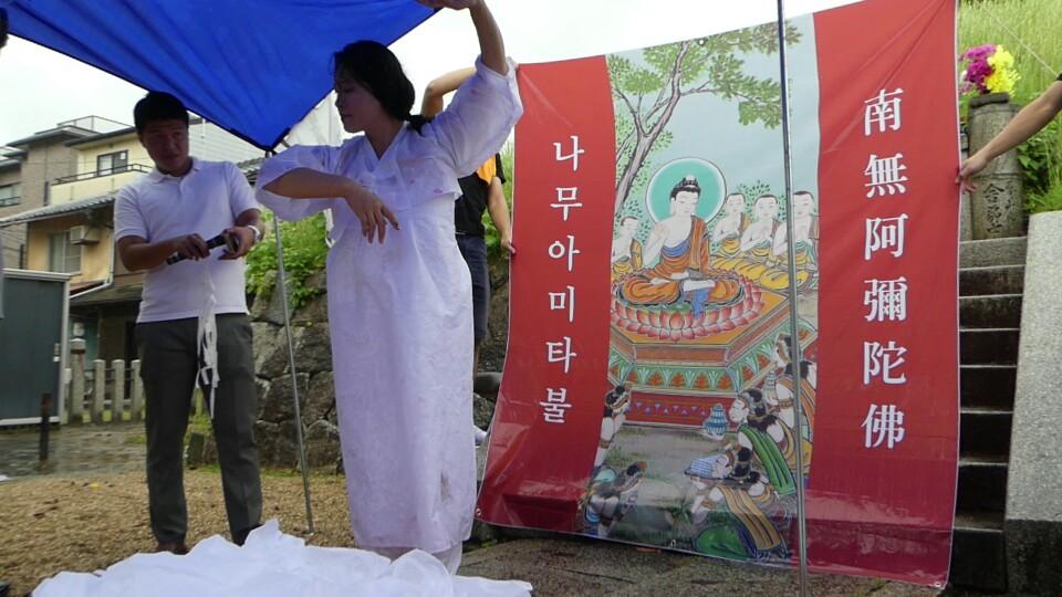 이날 선보인 '비총 아리랑 아미타불 춤'은 전연순 금비예술단장이 조선인 희생자들을 위해 만든 춤이다.