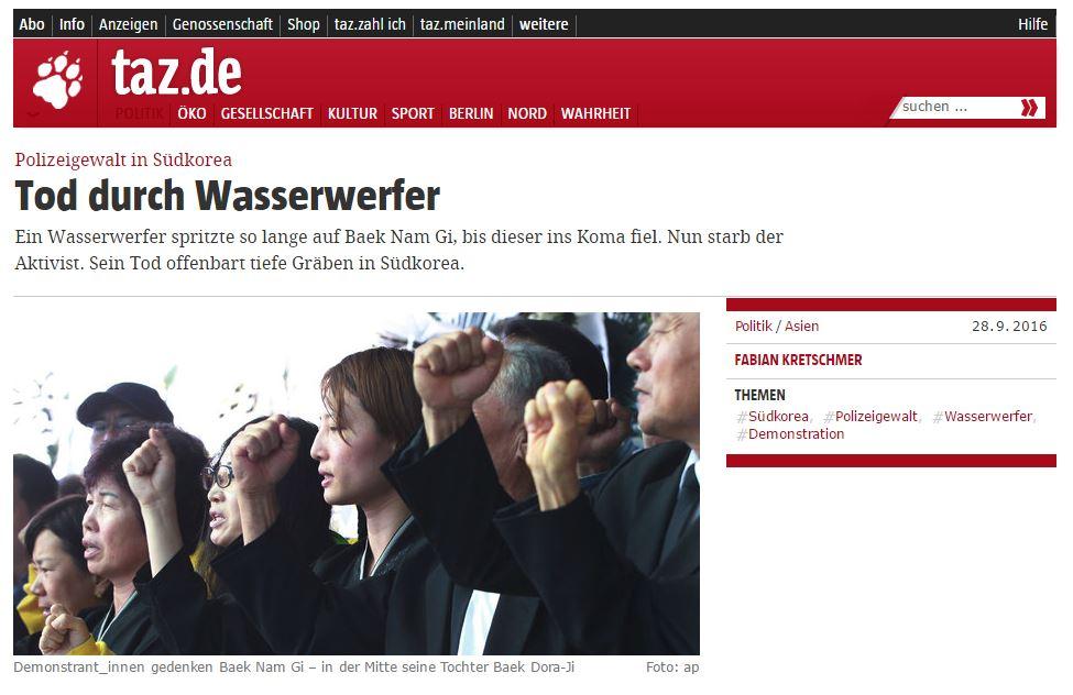 taz 독일언론 타츠 (Taz) 기사 화면 캡처