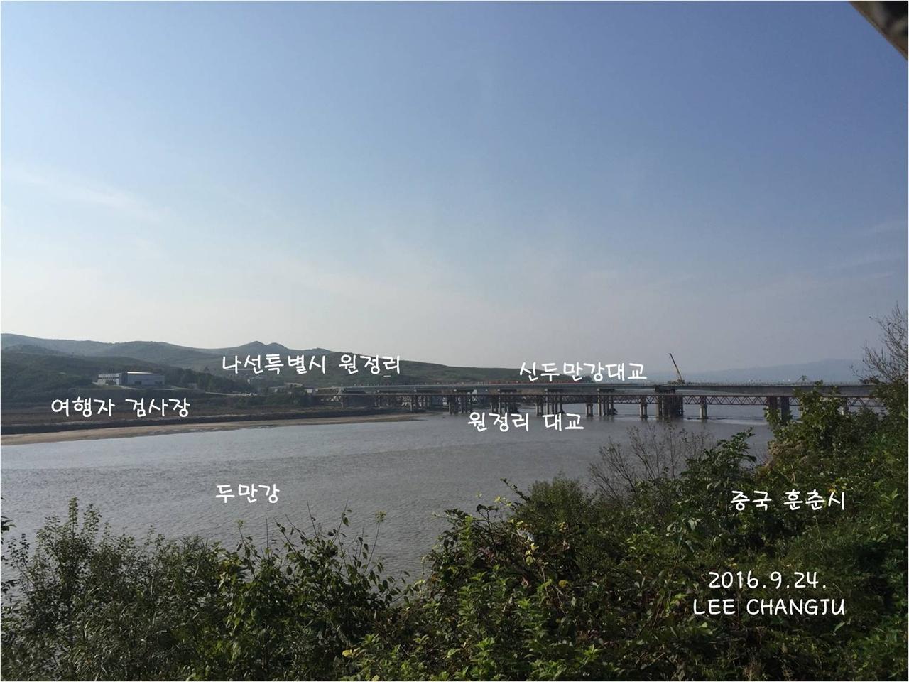 완공된 신두만강대교  2016년 9월 24일 신두만강대교를 현장에서 촬영한 사진이다.