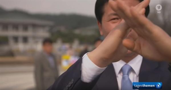 독일 언론의 백남기씨 관련 리포트 영상에 유튜브 이용자 'ㅂㅇ봉봉'이 한국어 자막을 입혔다.