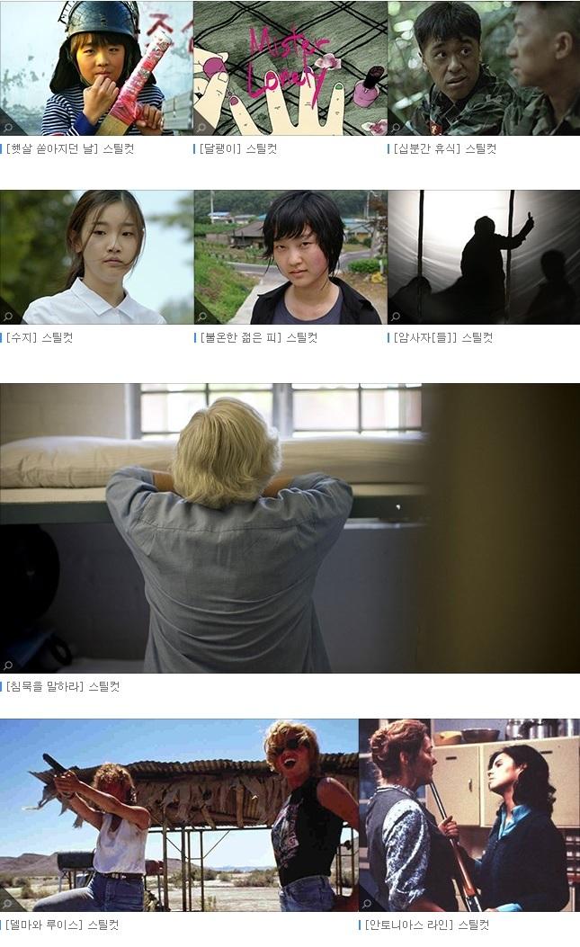 제10회 여성인권영화제 상영작 스틸컷
