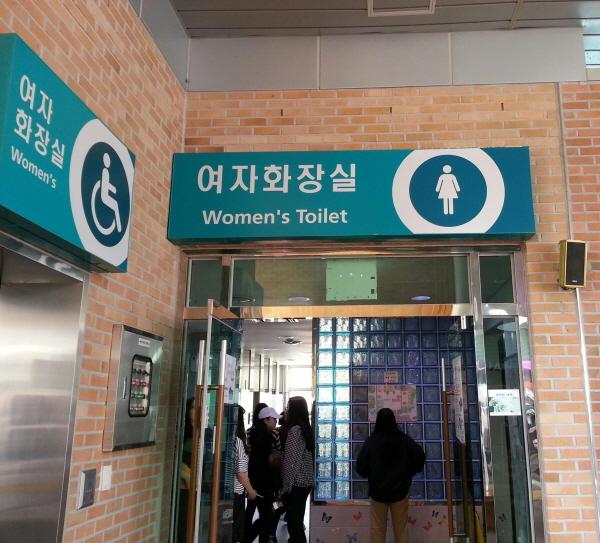 공공 시설물에서 여자와 남자를 구별하는 곳은 화장실 하나면 족해요.