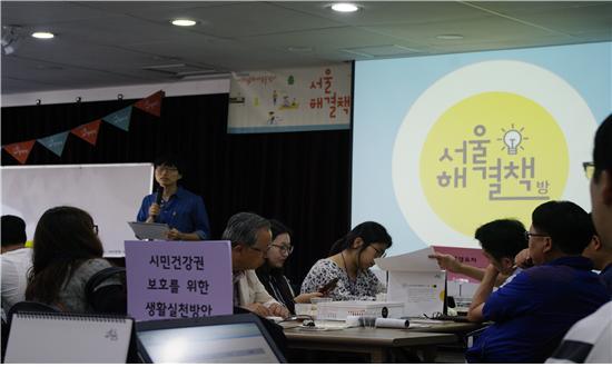 다양한 연령과 직군을 가진 시민들이 '서울 해결책방'을 찾아 미세먼지 해결에 대한 의견을 나눴다.