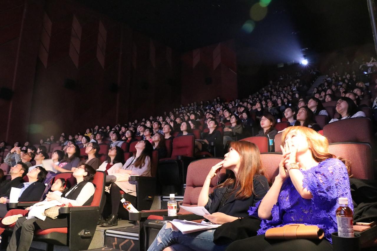 제10회 여성인권영화제 개막식