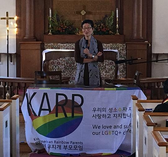 미주 한인 성수자 세미나 미국 텍사스 크리스챤 신학대학교 브라이트 신학 대학원 '강남순' 교수가 강연하고 있다.