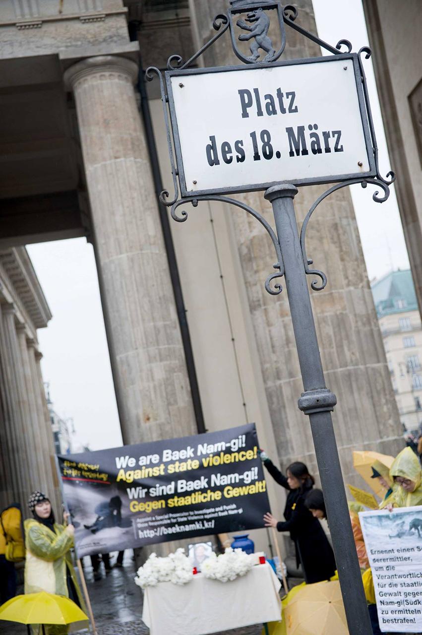 베를린 백남기 분향소 독일 민주주의 역사의 중요한 장소인 3월 18일 광장에 백남기 분향소가 설치된 모습