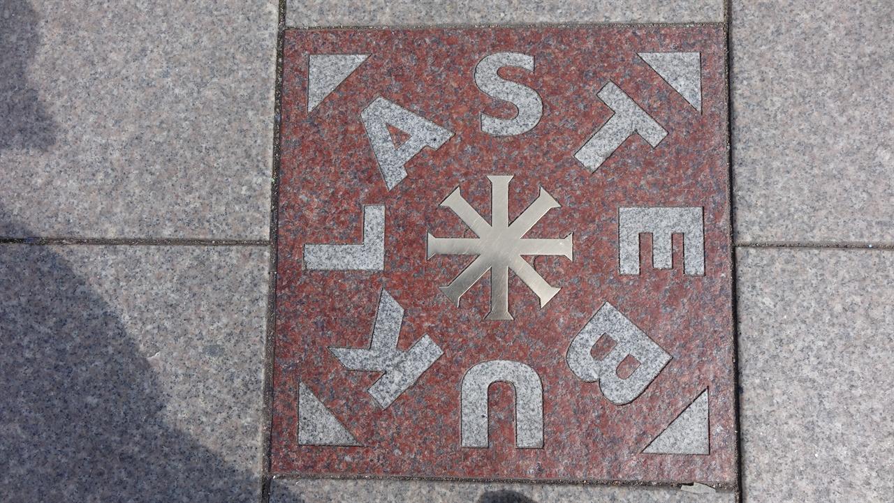 '발트의 길(Baltic Way)' 표시석 빌뉴스 대성당 광장에 있는 표시석으로 리투아니아어로 '기적'이라는 뜻이다. 1989년 8월 23일 빌뉴스에서 리가와 탈린을 이은 '발트의 길(Baltic Way)'은 세 나라 국민 200여 만 명이 620Km의 인간사슬을 만들어 '자유(Laisves)'를 외쳤다.