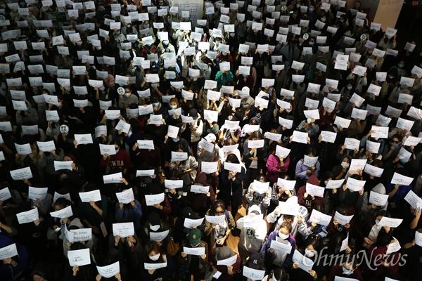 17일 오후 서울 서대문구 이화여대 ECC 이삼봉홀에서 최경희 총장이 최순실 딸 정유라 부정입학 및 학사특혜 의혹관련 학내구성원들을 대상으로 해명하는 자리를 마련한 가운데, 학생들이 행사장밖에서 총장 사퇴 촉구시위를 벌이고 있다.