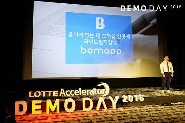 9월7일 열린 L-CAMP 1기 선발기업을 위한 행사 '데모데이 2016'.