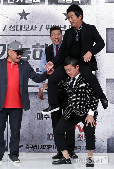 '예능인력소' 이수근-조세호, 서장훈과 키맞추기 무리수!  21일 오전 서울 영등포의 한 웨딩홀에서 열린 tvN 예능인재발굴쇼 <예능인력소> 기자간담회에서 조세호와 이수근이 서장훈과 키를 맞추기 위해 목말을 타고 있다. <예능인력소>는 예능 꿈나무, 예능 재도전자 등 아직 빛을 못 본 방송인들을 새롭게 조명하고 그들의 방송 일자리 찾기를 적극적으로 지지하며 방송계에 숨어있던 예능원석을 발굴하는 프로그램이다. 매주 월요일 오후 9시 40분 방송.