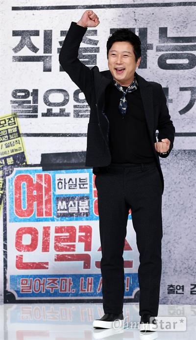 '예능인력소' 이수근, 예능기술 전문가  21일 오전 서울 영등포의 한 웨딩홀에서 열린 tvN 예능인재발굴쇼 <예능인력소> 기자간담회에서 개그맨 이수근이 포토타임을 갖고 있다.  <예능인력소>는 예능 꿈나무, 예능 재도전자 등 아직 빛을 못 본 방송인들을 새롭게 조명하고 그들의 방송 일자리 찾기를 적극적으로 지지하며 방송계에 숨어있던 예능원석을 발굴하는 프로그램이다. 매주 월요일 오후 9시 40분 방송.
