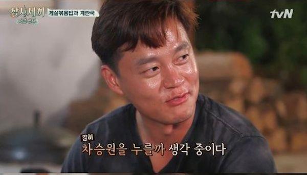 지난 21일 방영한 tvN <삼시세끼 어촌편 시즌3> 한 장면