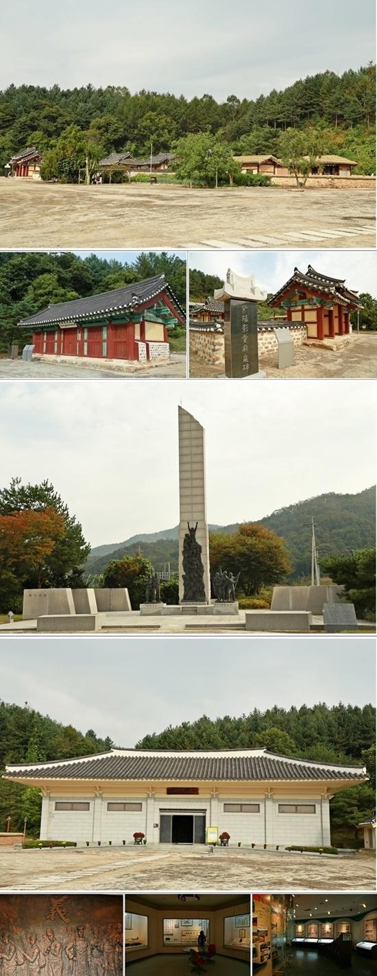 자양영당과 제천의병전시관