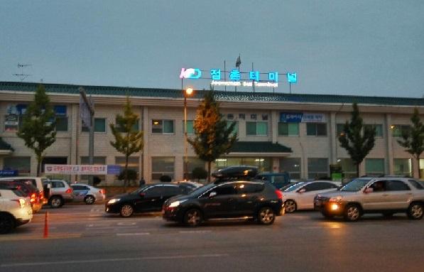 점촌고속버스터미널