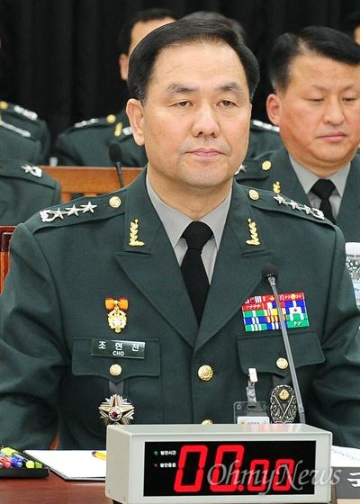 조현천 국군기무사령관이 24일 국회에서 열린 정보위원회의 국군기무사령부 등에 대한 국정감사에 출석하고 있다.
